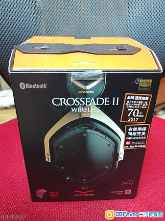 V-Moda Crossfade II Wireless 可賣或可換其他耳機
