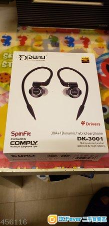 9成新DUNU 達音科 DK30011圈3鐵耳機