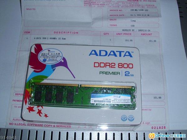 DDR2  800 RAM  記憶體  (永久保用 有收據)