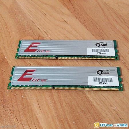 Team DDR3 1600 4GB X2