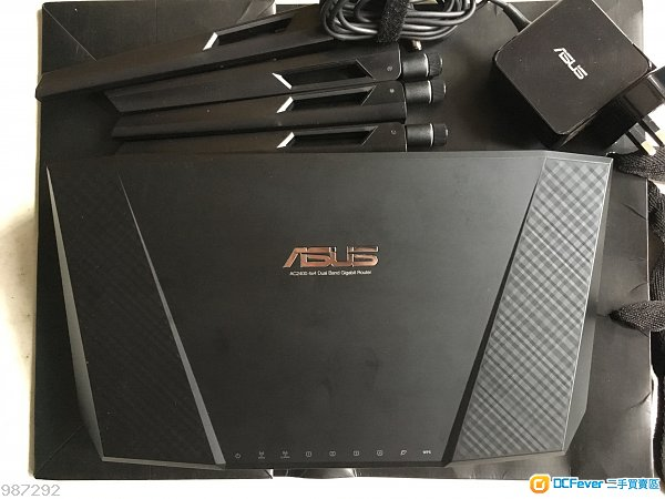 Asus RT AC87U ac2400 dual band router