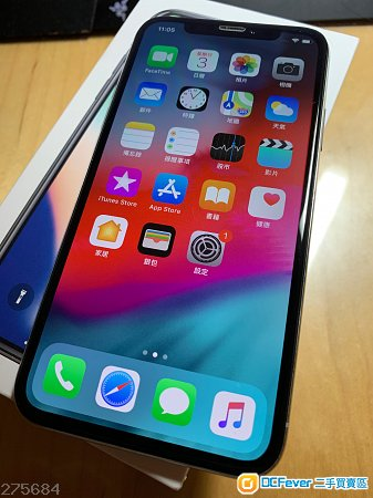 iPhone X 256GB 銀色