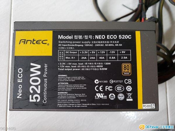 Antec 520W 火牛