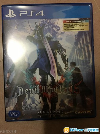 PS4 DMC5 Devil May Cry 5 惡魔獵人5 有code $320