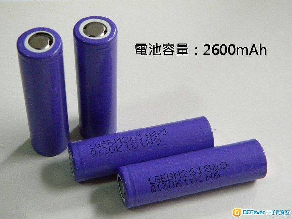 全新18650 鋰電池不同容量及牌子 bulk pack 工業裝 特價發售 四粒裝