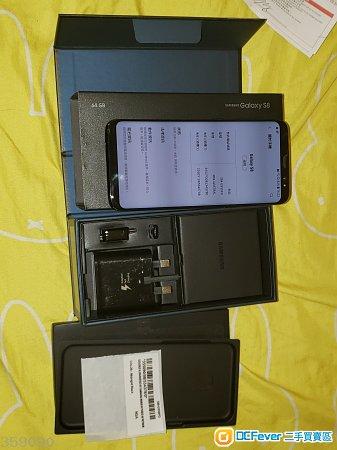 Samsung S8  9成新有盒