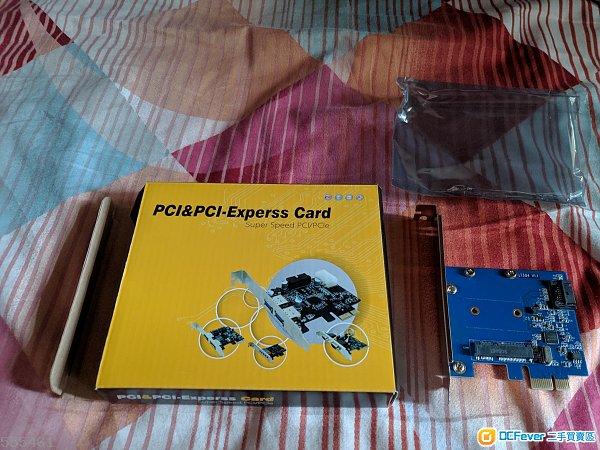 PCI-E PCIe to mSATA + SATA3.0 支持nas Synology DSM系统  ASM1061芯片