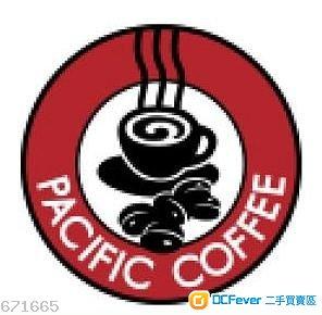 PACIFIC COFFEE $50 電子現金券