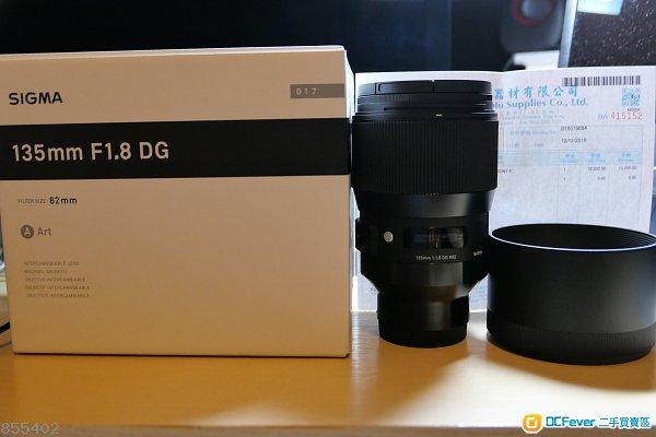 Sigma 135mm F1.8 DG HSM (Sony E Mount FE SEL)