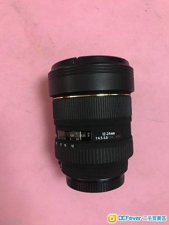 Sigma 12-24mm F4.5-5.6 DG (Canon)
