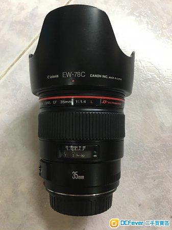 Canon EF 35MM f1.4 USM
