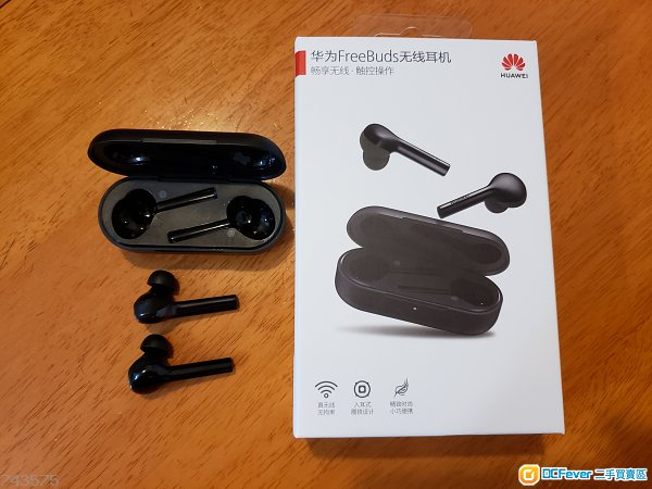 95% new 華為 huawei freebuds 1 入耳式藍牙耳機連盒全套
