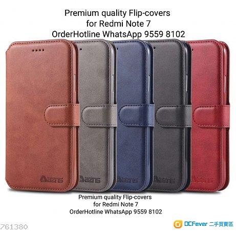 紅米REDMI Note 7 / Note 7 Pro 高級翻蓋套 每個$60