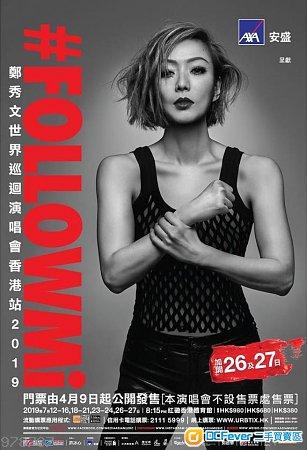 (有握手位飛)鄭秀文演唱會2019