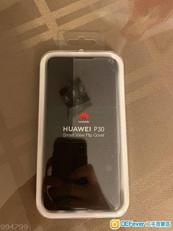 Huawei Smart view flip cover