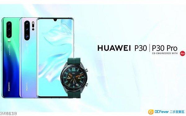 全新 HUAWEI P30 PRO 256GB