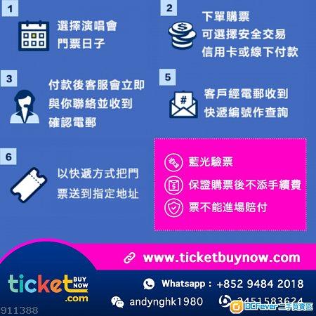 鄭秀文香港演唱會門票