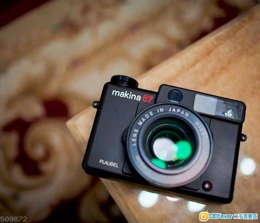 Makina 67 80mm f/2.8 連手柄   可交換Sony A7III