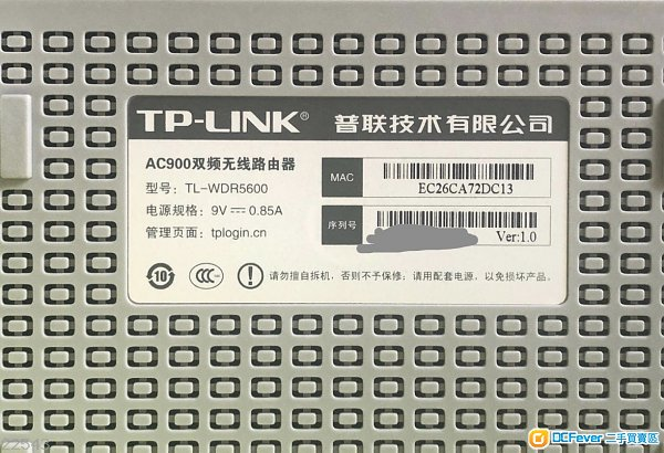 Tp-link TL-WDR 5600 router