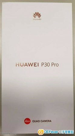 Huawei P30 Pro 4G LTE 8GB RAM 128GB 256GB 512GB