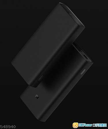 小米行動電源3 20000mAh 高配版