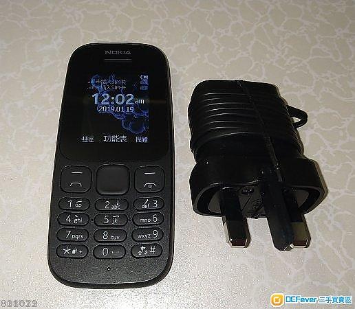二手 NOKIA 105 雙卡雙待 手機 電話 超長待機 黑色 行貨