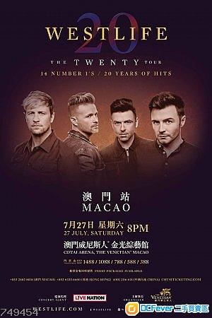 原價+12蚊放WESTLIFE澳門7月26日演唱會VIP門票2張現票