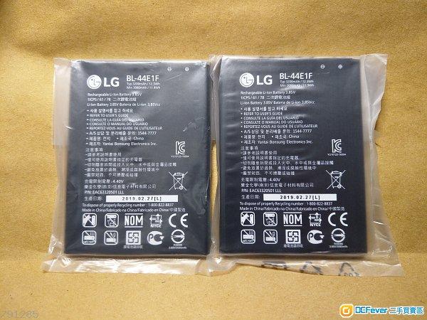 包郵 $75 LG V20 全新原裝 V10 電池 {大埔廣場格仔店交收}
