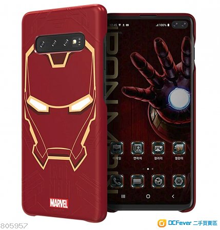 [NEW] Iron Man Smart Cover for Samsung S10 Iron Man智能保護殼