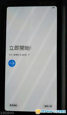 95%新 三星 Samsung A8+ 64GB 灰色行貨