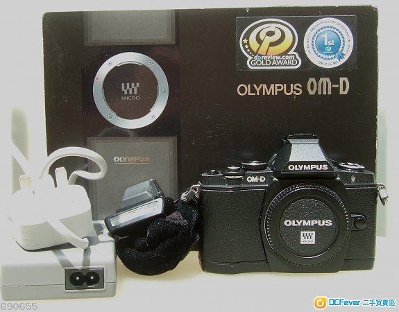 Olympus OM-D M5 Mark I Body