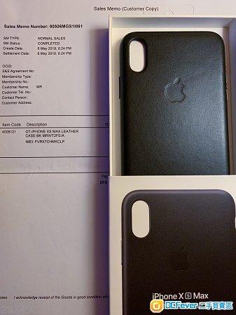 iPhone XS Max Leather Case black I Phone 原廠皮套 黑色
