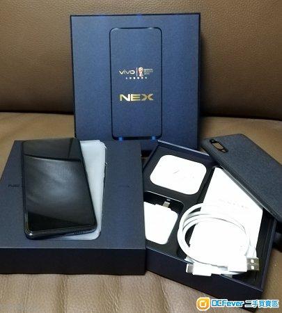 98% New Vivo Nex S 旗舰版