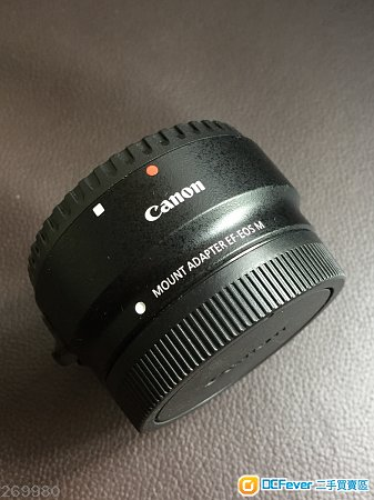 Canon M mount to EF lens