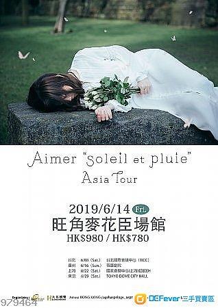 """Aimer """" soleil et pluie """" 香港"""