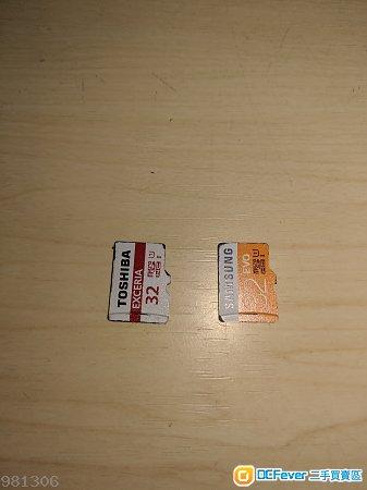 32 GB Micro SD card