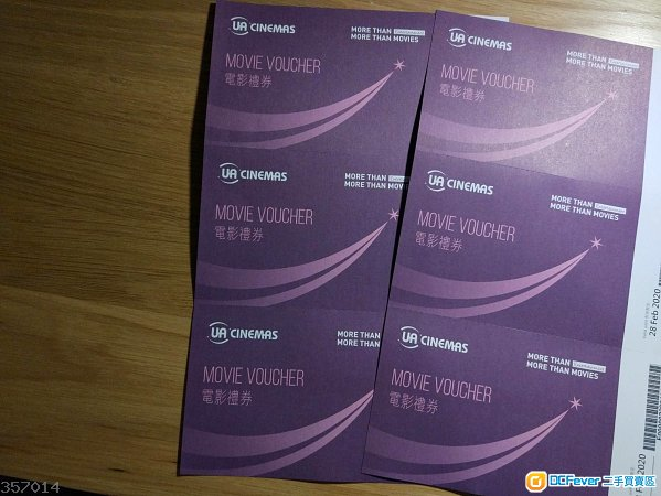 UA Cinema Gift Coupon Voucher 電影 戲院 禮券 多張 換票証 戲票 娛樂 拍拖 生日 iSQUARE Moko