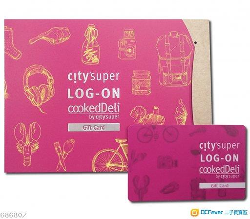 logon/city super gift card $1000