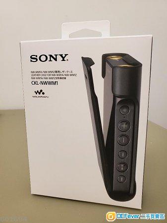 全新Sony NW-WM1A /NW-WM1Z 原庄皮套