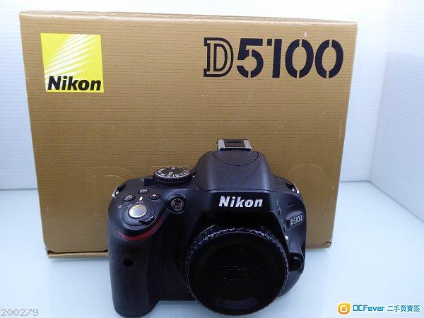 Nikon D5100, 18-55 AF-S ED lens