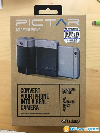 Pictar camera for iPhone
