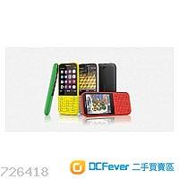 Nokia 225 Dual Sim雙卡