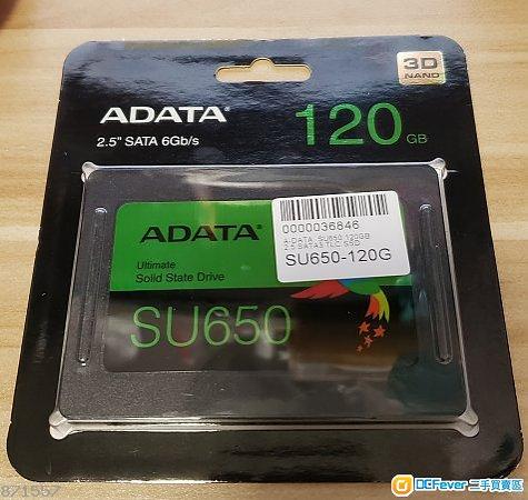[全新未開封] Adata SU650 120GB SSD 每秒 520/450MB