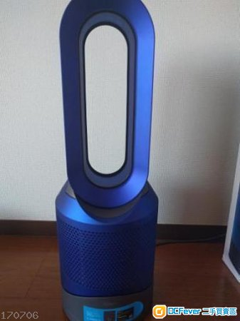 Dyson Pure Hot+Cool Link HP03 藍色