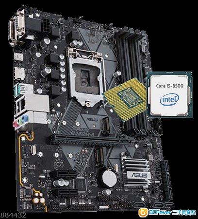 Intel Core i5-8500 + Asus B360