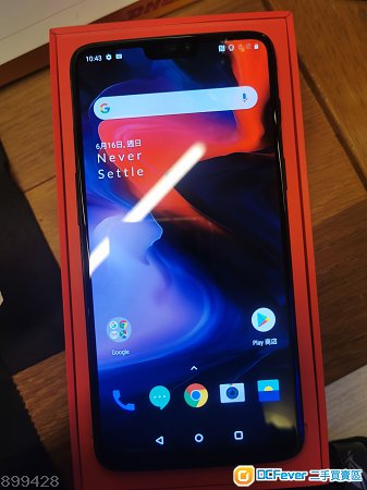 OnePlus 6 8gb ram 128gb