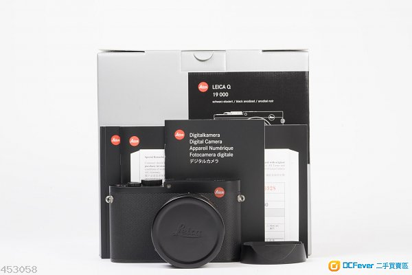|| Leica Q (Typ 116) - Black full packing & extra Panasonic battery ||
