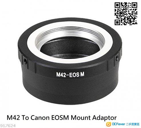 M42 To Canon EOSM Mount Adaptor
