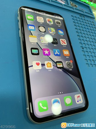 99%新 iPhone XR 128GB 白色
