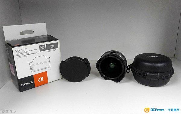 Sony Nex VCL-ECF1